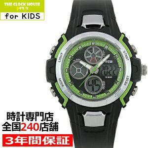 ザ・クロックハウス TCHP1001-BKGR01 子供用 キッズ 腕時計 プチシリーズ アナデジ 防水 男の子 黒×緑 ボーイズ グリーン|theclockhouse-y