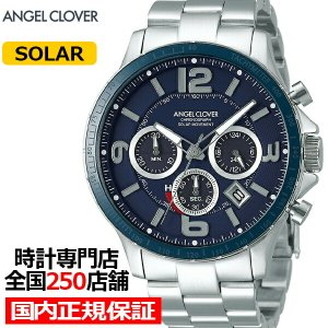 エンジェルクローバー タイムクラフトソーラー TCS44SNV メンズ 腕時計 ソーラー メタルベルト クロノグラフ ネイビー|theclockhouse-y