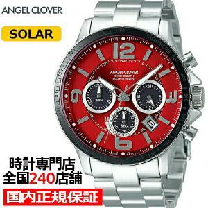 エンジェルクローバー タイムクラフトソーラー TCS44SRE メンズ 腕時計 ソーラー メタルベルト クロノグラフ レッド|theclockhouse-y