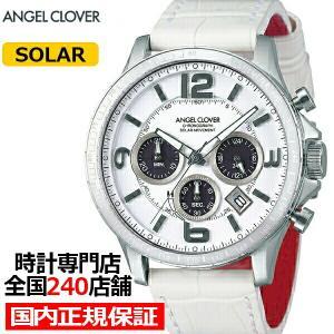 エンジェルクローバー タイムクラフト TCS44SWH-WH メンズ 腕時計 ソーラー 革ベルト ホワイト クロノグラフ|theclockhouse-y