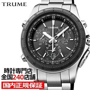 TRUME トゥルーム Cコレクション TR-MB5001 メンズ 腕時計 ライトチャージGPS衛星電波 ブラック 気圧計 高度計 エプソン|theclockhouse-y