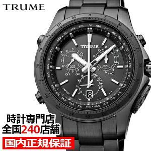 TRUME トゥルーム Cコレクション TR-MB5002 メンズ 腕時計 ライトチャージGPS衛星電波 ブラック 気圧計 高度計 エプソン|theclockhouse-y