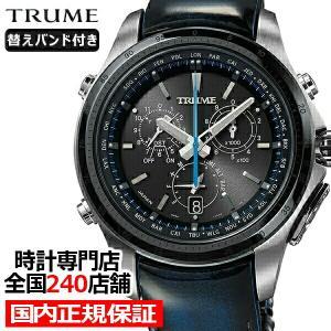 TRUME トゥルーム Cコレクション ブレークライン TR-MB5005 メンズ 腕時計 ライトチャージGPS衛星電波 革ベルト ブルー メタル替えベルト付き エプソン|theclockhouse-y