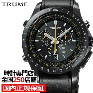 TRUME トゥルーム Sコレクション エアラインパイロット 漆黒 ブラック TR-MB5008 メンズ 腕時計 ライトチャージGPS衛星電波 ホース革バンド エプソン|theclockhouse-y
