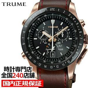 TRUME トゥルーム Sコレクション エアラインパイロット 東雲 TR-MB5009 メンズ 腕時計 ライトチャージGPS衛星電波 ホース革バンド エプソン|theclockhouse-y