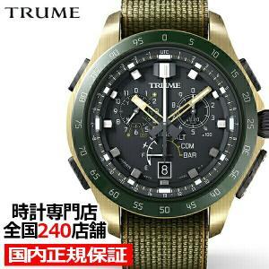 TRUME トゥルーム Lコレクション ブレークライン サバンナグリーン TR-MB7013 メンズ 腕時計 ライトチャージGPS衛星電波 ナイロンバンド|theclockhouse-y