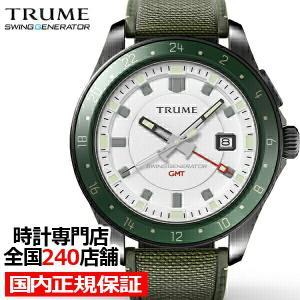 TRUME トゥルーム Lコレクション ブレークライン TR-ME2010 メンズ 腕時計 自動巻発電 GMT セラミックベゼル ナイロンバンド ホワイト|theclockhouse-y