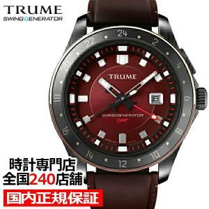 TRUME トゥルーム Lコレクション ブレークライン TR-ME2014 メンズ 腕時計 スイングジェネレータ 自動巻発電 GMT セラミック レザー レッド|theclockhouse-y