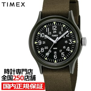 TIMEX タイメックス Camper オリジナルキャンパー TW2P88400 メンズ 腕時計 クオーツ 電池式 ナイロン ブラック グリーン|theclockhouse-y