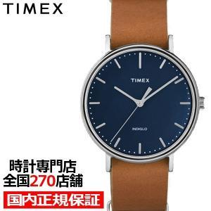 タイメックス フェアフィールド TW2P97800 メンズ 腕時計 クオーツ レザー ネイビー ウィークエンダー 値下げ 値下げ|theclockhouse-y