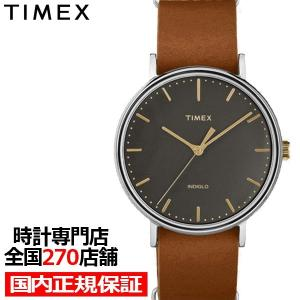 タイメックス フェアフィールド TW2P97900 メンズ 腕時計 クオーツ レザー ブラウン ウィークエンダー 値下げ|theclockhouse-y