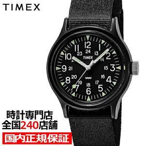 TIMEX タイメックス Camper オリジナルキャンパー TW2R13800 メンズ 腕時計 クオーツ 電池式 ナイロン ブラック|theclockhouse-y