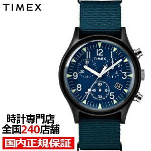 タイメックス MK1 アルミニウム TW2R67600 メンズ 腕時計 クオーツ ナイロン ネイビー クロノグラフ 値下げ|theclockhouse-y