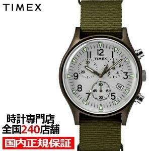 タイメックス MK1 アルミニウム TW2R67900 メンズ 腕時計 クオーツ ナイロン シルバー クロノグラフ 値下げ|theclockhouse-y