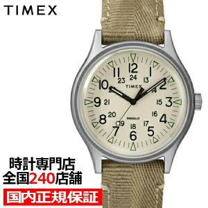 タイメックス MK1 スチール 40mm TW2R68000 メンズ 腕時計 クオーツ ファブリック ベージュ カーキ 値下げ|theclockhouse-y