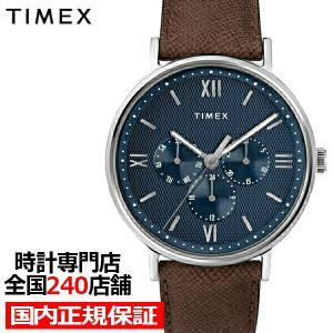 タイメックス スタイル サウスビュー マルチ ブルー×ブラウン メンズ 腕時計 クオーツ 革ベルト TW2T35100 値下げ|theclockhouse-y
