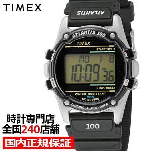 TIMEX タイメックス ATLANTIS アトランティス 100 TW2U31000 メンズ 腕時計 デジタル 電池式 レジン ブラック|theclockhouse-y