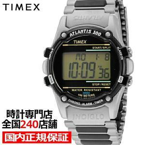 TIMEX タイメックス ATLANTIS アトランティス 100 TW2U31100 メンズ 腕時計 デジタル 電池式 メタルバンド シルバー|theclockhouse-y