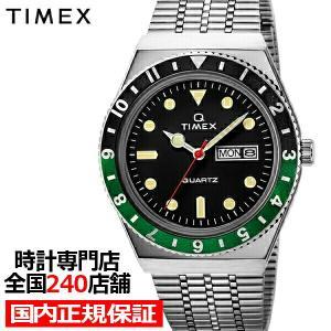 TIMEX タイメックス Q TIMEX 復刻モデル TW2U60900 メンズ 腕時計 クオーツ 電池式 メタルバンド デイデイト ブラック シルバー|theclockhouse-y