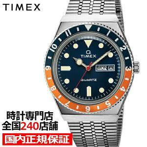 TIMEX タイメックス Q TIMEX 復刻モデル TW2U61100 メンズ 腕時計 クオーツ 電池式 メタルバンド デイデイト ブルー シルバー|theclockhouse-y