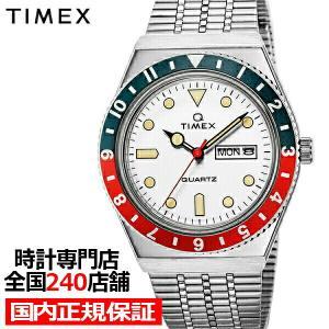 TIMEX タイメックス Q TIMEX 復刻モデル TW2U61200 メンズ 腕時計 クオーツ 電池式 メタルバンド デイデイト ホワイト シルバー|theclockhouse-y