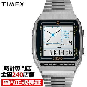 TIMEX タイメックス Q TIMEX Reissue Digital LCA TW2U72400 メンズ 腕時計 電池式 デジタル シルバー theclockhouse-y