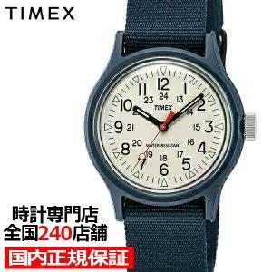 TIMEX タイメックス Camper オリジナルキャンパー TW2U84200 メンズ 腕時計 クオーツ 電池式 ナイロン アイボリー ネイビー|theclockhouse-y