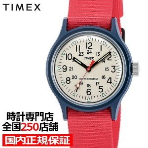 TIMEX タイメックス Camper オリジナルキャンパー TW2U84300 メンズ 腕時計 クオーツ 電池式 ナイロン アイボリー レッド|theclockhouse-y
