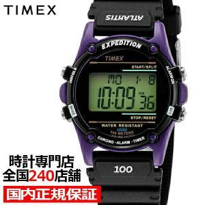 TIMEX タイメックス ATLANTIS アトランティス ヌプシ TW2U91600 メンズ 腕時計 クオーツ 電池式 レジン パープル|theclockhouse-y