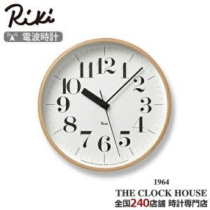 リキクロック 電波時計 掛時計 ナチュラル ユニバーサル スイープセコンド RIKI CLOCK RC WR20-02|theclockhouse-y