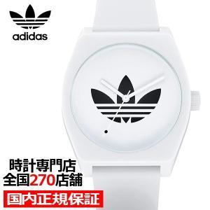 adidas アディダス PROCESS_SP1 Z10-3260-00 メンズ レディース 腕時計 クオーツ アナログ シリコン ホワイト 国内正規品 男女兼用|theclockhouse-y