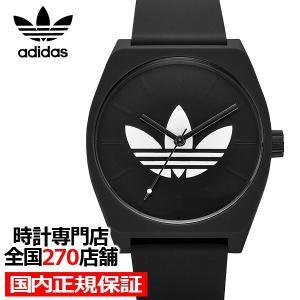 adidas アディダス PROCESS_SP1 Z10-3261-00 メンズ レディース 腕時計 クオーツ アナログ シリコン ブラック 国内正規品 男女兼用|theclockhouse-y