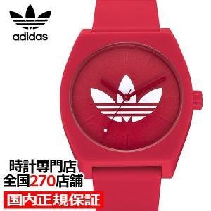 adidas アディダス PROCESS_SP1 Z10-3262-00 メンズ レディース 腕時計 クオーツ アナログ シリコン レッド 国内正規品 男女兼用|theclockhouse-y