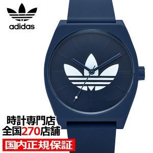 adidas アディダス PROCESS_SP1 Z10-3263-00 メンズ レディース 腕時計 クオーツ アナログ シリコン ネイビー 国内正規品 男女兼用|theclockhouse-y
