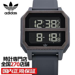 adidas アディダス ARCHIVE_R2 Z16-632-00 メンズ レディース 腕時計 デジタル シリコン グレー 国内正規品 男女兼用|theclockhouse-y