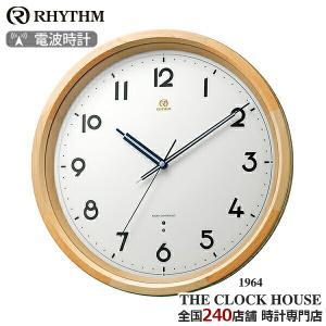 リズム ピスタ PISTA-M2 電波 掛時計 メープル 362mm 4MY857HG06 インテリア ザ・クロックハウスPayPayモール店