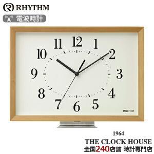 リズム プラス Aシリーズ 電波時計 掛置兼用 A4サイズ ライトブラウン 木枠 8MY557SR06 インテリア ザ・クロックハウスPayPayモール店