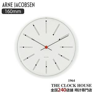 ARNE JACOBSEN アルネヤコブセン BANKERS バンカーズ 160mm 掛時計 ウォールクロック AJ43620 インテリア ザ・クロックハウスPayPayモール店