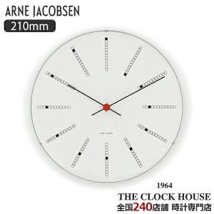 ARNE JACOBSEN アルネヤコブセン BANKERS バンカーズ 210mm 掛時計 ウォールクロック AJ43630 インテリア ザ・クロックハウスPayPayモール店