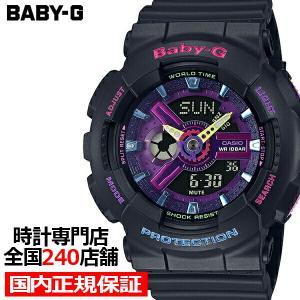 BABY-G ベビーG デコラ スタイル ブラック BA-110TM-1AJF レディース 腕時計 アナデジ 国内正規品 反転液晶 Decora Style|ザ・クロックハウスPayPayモール店