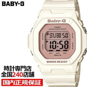 BABY-G ベビージー BG-5606-7BJF カシオ レディース 腕時計 デジタル ホワイト Shell Pink Colors 国内正規品|ザ・クロックハウスPayPayモール店