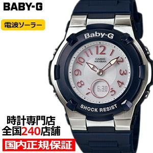 BABY-G ベビージー BGA-1100-2BJF カシオ レディース 腕時計 電波ソーラー アナデジ ネイビー ウレタン 国内正規品|ザ・クロックハウスPayPayモール店