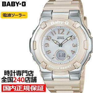 BABY-G ベビージー BGA-1100-4BJF カシオ レディース 腕時計 電波 ソーラー アナデジ ピンク トリッパー 国内正規品|ザ・クロックハウスPayPayモール店
