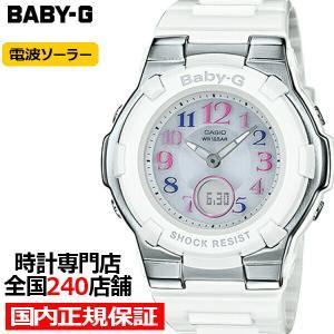 BABY-G ベビージー BGA-1100GR-7BJF カシオ レディース 腕時計 電波 ソーラー アナデジ ホワイト トリッパー 国内正規品|ザ・クロックハウスPayPayモール店
