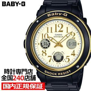 BABY-G ベビージー BGA-151EF-1BJF カシオ レディース 腕時計 アナデジ ブラック ビッグケース ベーシック 国内正規品|ザ・クロックハウスPayPayモール店