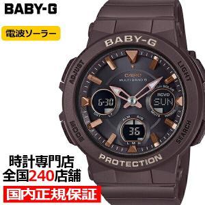 BABY-G ベビージー BGA-2510-5AJF レディース 腕時計 電波 ソーラー アナデジ ブラウン ウレタン 反転液晶 国内正規品|ザ・クロックハウスPayPayモール店