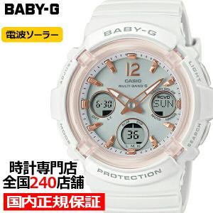 BABY-G ベビーG BGA-2800-7AJF レディース 腕時計 電波ソーラー アナデジ 樹脂バンド ホワイト 国内正規品 カシオ|ザ・クロックハウスPayPayモール店
