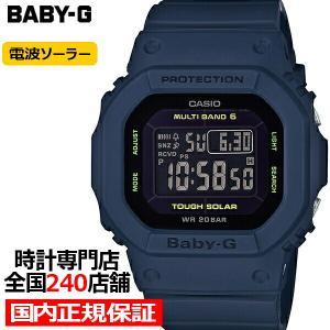 BABY-G ベビーG スクエア BGD-5000U-2JF レディース 腕時計 電波ソーラー デジタル 樹脂バンド ネイビー ブラック 反転液晶 国内正規品 カシオ|ザ・クロックハウスPayPayモール店