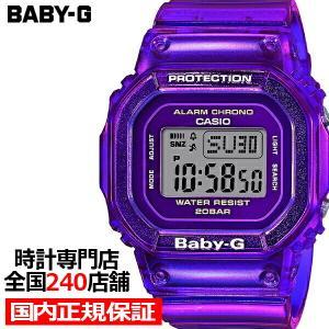 BABY-G ベビーG Color Skeleton カラースケルトン BGD-560S-6JF レ...