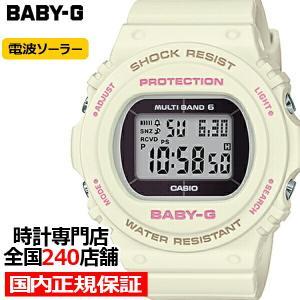 BABY-G ベビージー BGD-5700-7JF カシオ レディース 腕時計 電波 ソーラー デジタル ホワイト 20気圧防水 国内正規品|ザ・クロックハウスPayPayモール店